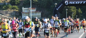 700 participantes no 1º Ultra Trail do Douro e Paiva